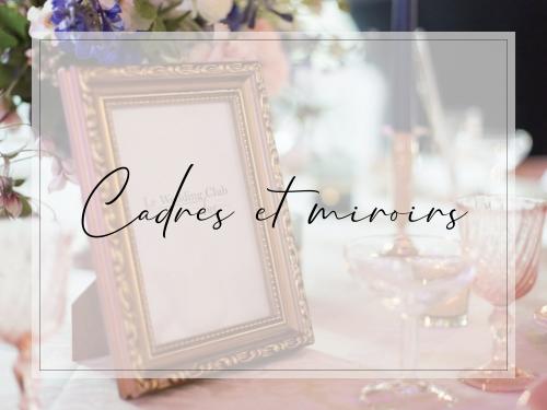 Location cadres personnalisés mariage Nantes Loire-Atlantique